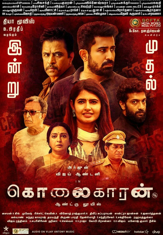 فيلم الاكشن والجريمة الهندي Kolaigaran 2019 مترجم