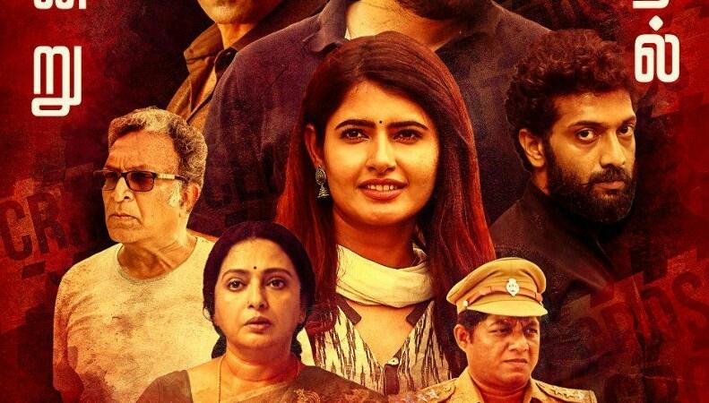 فيلم الاكشن والجريمة الهندي Kolaigaran 2019