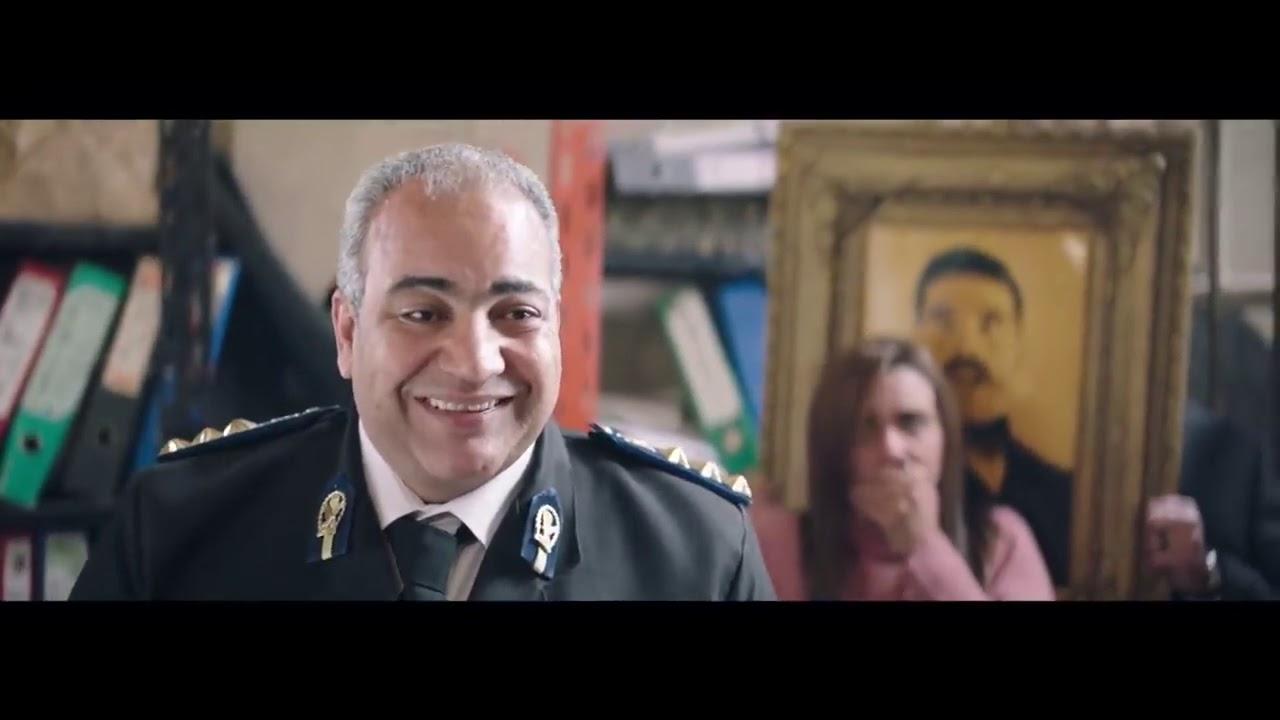 فيلم ممنوع الاقتراب او التصوير بطولة بيومي فؤاد