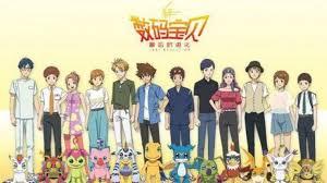 فيلم الانمي Digimon Adventure: Last Evolution Kizuna (2020) مترجم