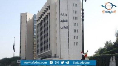 Photo of وزارة التعليم العالي:مفاضلات القبول الجامعي للعام 2021/2022