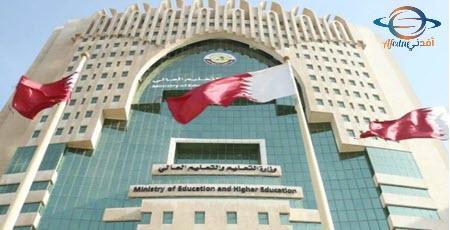 تقويم العام الدراسي في قطر 2021-2022