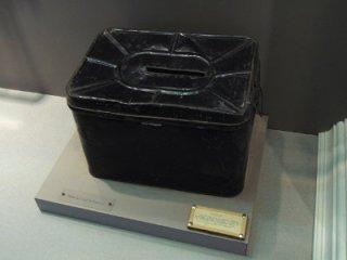 Nauvoo ballot box
