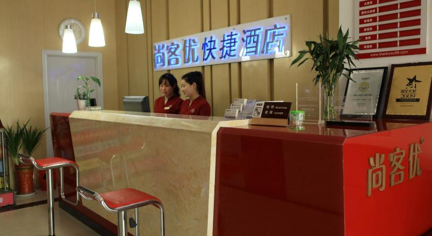 Jiangsu China Hotels And Accommodation Page 69