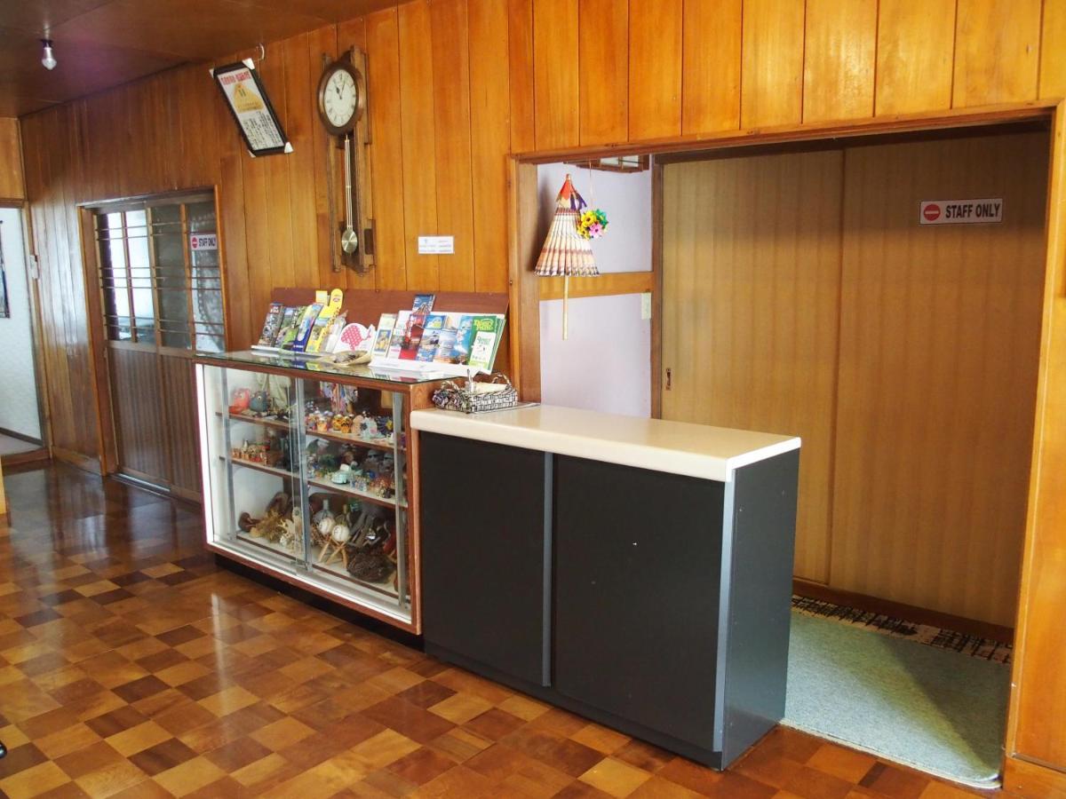 Guest House Misaki Sou Photos Opinions Book Now