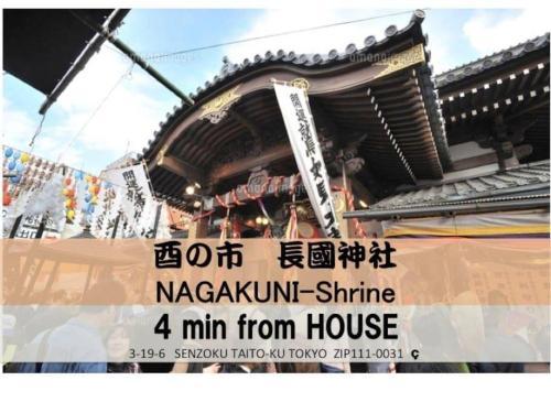 Book Tokyo Vacation Rentals