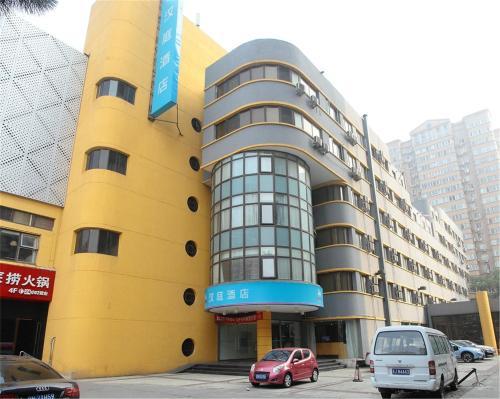 Hanting Hotel Beijing Capital Normal University Branch Book