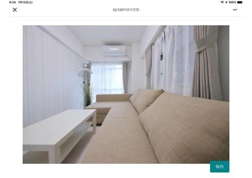 Hotels Near Osaka Umeda Hankyu Line 1 Navitime Transit