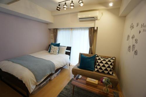Hotel Di Dekat Tsumori 7 Navitime Transit
