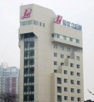 3 Star Hotels In Shaoshan China With Best Hotel Deals Triphobo