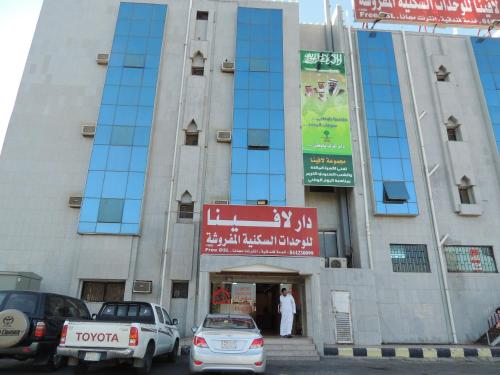 Hotels Booking Al Saudi Arabia Hotels
