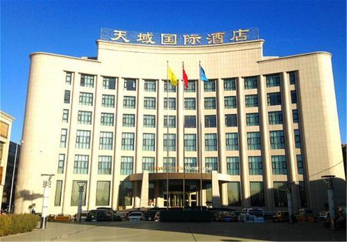 Room Photo 503923 Hotel Zhangye Tianyu International Hotel