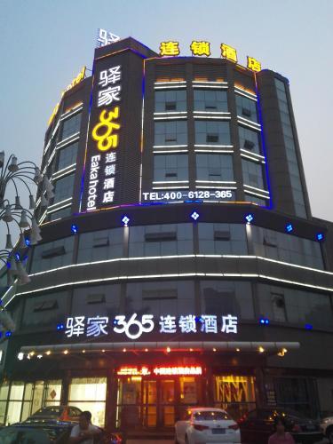 Xingtai Hotels Booking Guide Best Rate Guarantee En