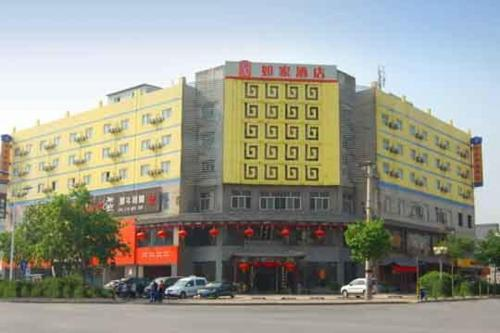 Xi An Hotels Booking Guide Best Rate Guarantee 2 En Page