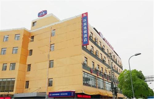 Hotels Booking Hongqi China Hotels