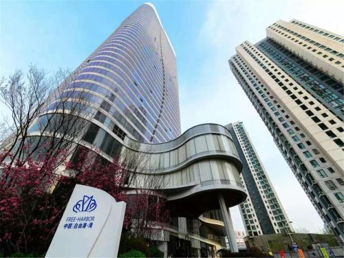 Hotels Booking Xin China Hotels