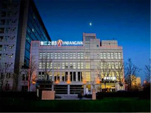 Tianjin Hotels Booking Guide Best Rate Guarantee En Page