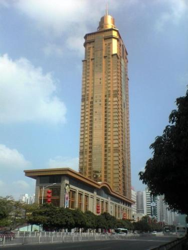Shenzhen Golden Business Center Hotel Low Rates No