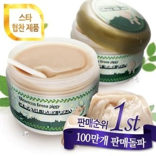 Elizavecca - Green Piggy Collagen Jella Pack 100ml 100ml