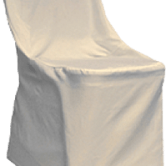 Spandex Chair Cover Rental Atlanta Covers And Sashes Wedding Rentals In Detroit Flint Mi Affairs To Remember Are Available Many Colors Prints Please Call Inquire