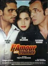 Affiche de cinéma du film L'amour aux trousses