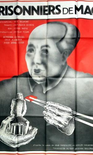 Affiche du film Prisonniers de Mao