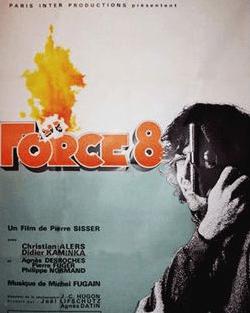 Affiche de cinéma Force 8
