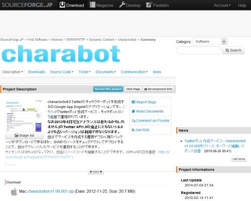 thumb_sourceforge_jp