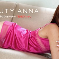 Beauty Anna