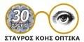 Kois Optics