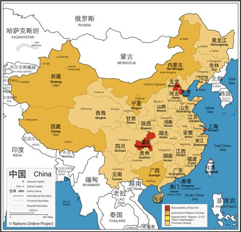 china-provinces-map-855