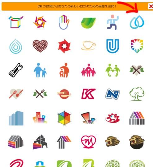 597個のロゴ