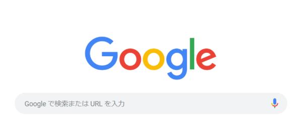 google初期画面
