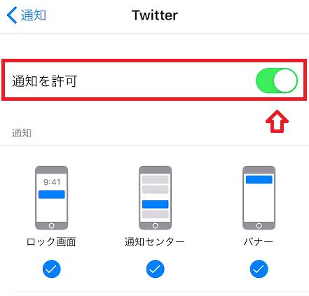 ツイッターのタイムラインを見ずに気に入ったアカウントのツイートのみを閲覧する方法