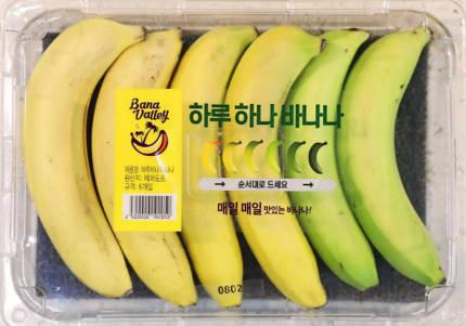 韓国Eマートの一日一本バナナ