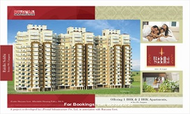 RIDDHI upcoming affordable housing scheme in gurgaon