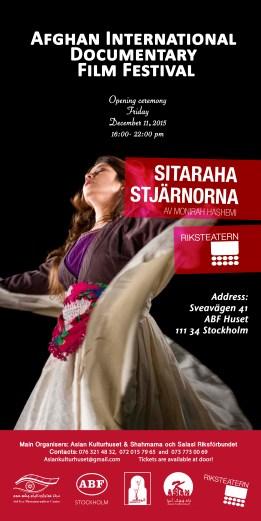 SITARAHA