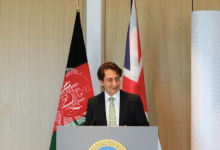 "Photo of Ambassador Jawad has won ""2019 Diplomat of the Year"" Award from Diplomat Magazine"