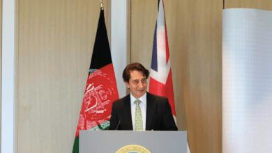 """Photo of Ambassador Jawad has won """"2019 Diplomat of the Year"""" Award from Diplomat Magazine"""