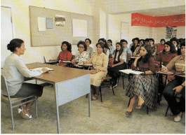 A class meeting for women- 1980
