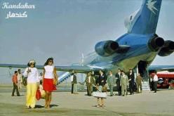 Kandahar Airport 1960's