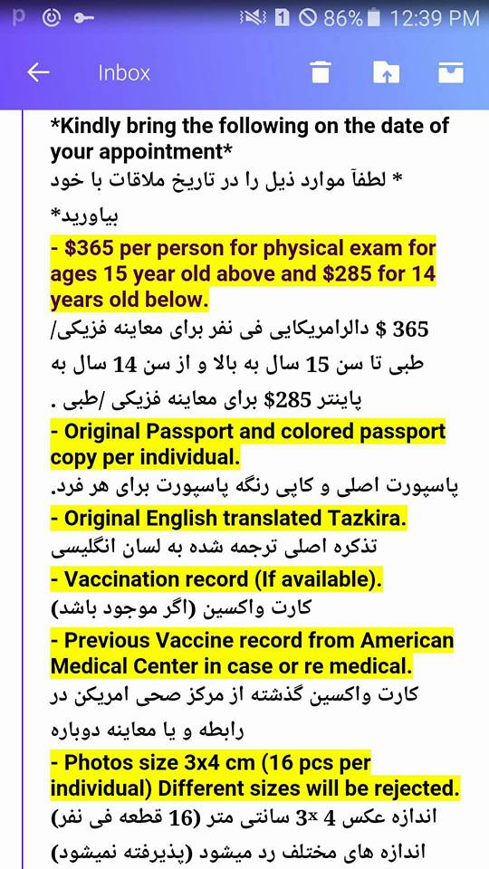 Frequently Asked Questions for Special Immigration Visa (SIV)
