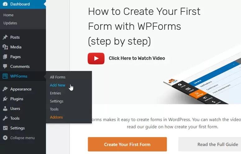 صفحة الترحيب الجميلة لـ WPForms