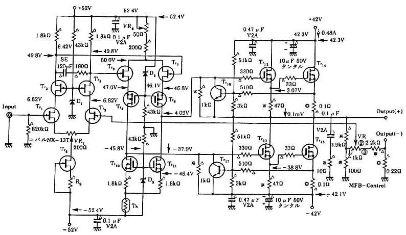 200 Watt Mosfet Power Amplifier schematic