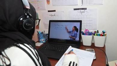 Photo of كيف يمكنك أن تجعل عملية التعليم عن بُعد عملية ناجحة؟!