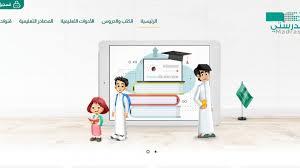 Photo of منصة مدرستي و نظام نور طريقة إضافة فيديو في برنامج Forms