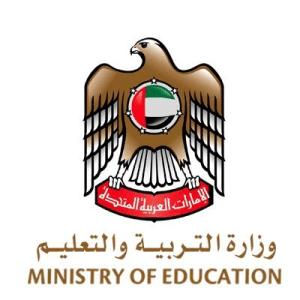 وزارة التربية والتعليم الامارات افدني