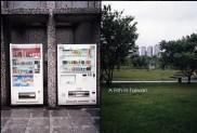 823 Memorial Park @ Yongan Market Station