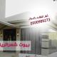 بيوت شعر الرياض