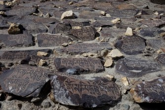 Pierres runiques